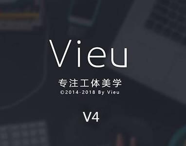 WordPress博客主题 Vieu 4.1破解版免费下载 实测可用