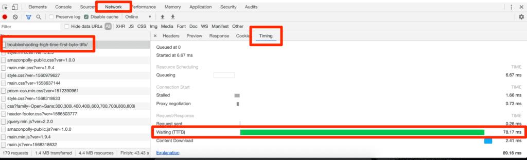 wordpress优化:如何减少TTFB时间?请对你的网站进行故障排除