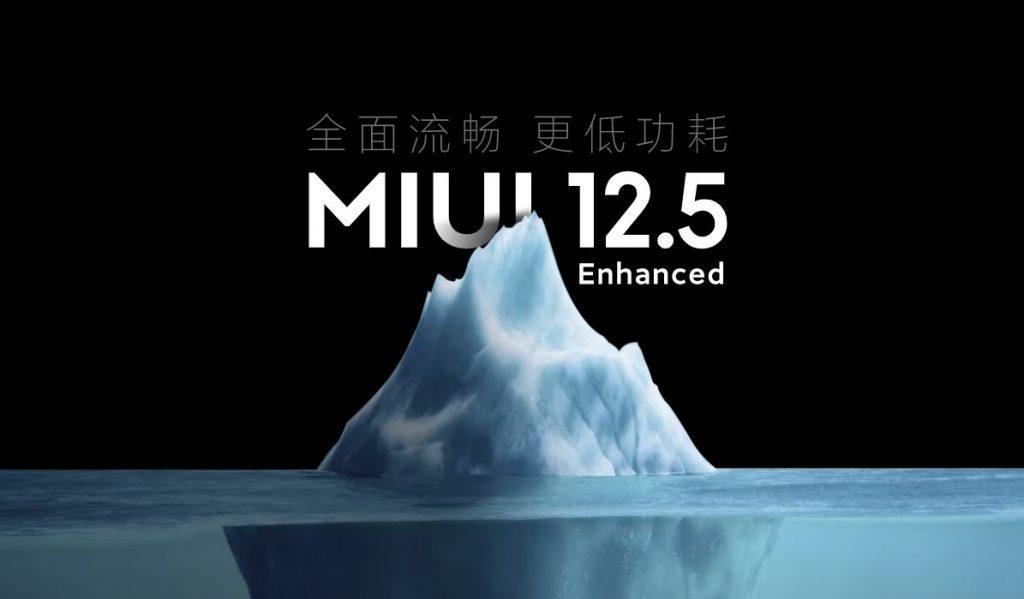 小米发布MIUI12.5增强版,原子内存效果明显